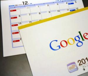 real-google-calendar-11ret
